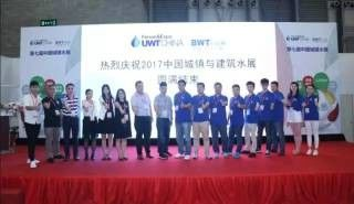 UWT China 2017 - wireless AMR smart water meter based on LoRa is demonstrated