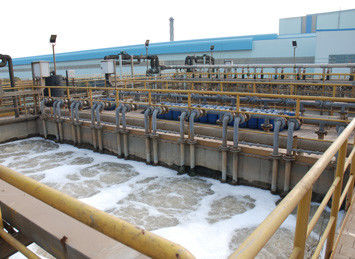 China Industrial Waste Water Treatment Plant Flat Sheet MBR Membrane Bio Reactor factory