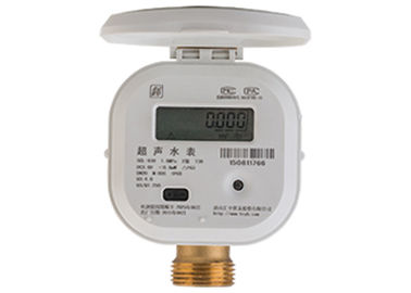 DN15 Ultrasonic water meter R 400 Brass meter housing Mbus communication