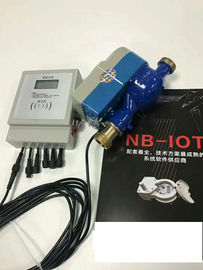 Multi jet water meter, AMR automatic meter reading by wireless Nb-Iot | R80 Brass valve control