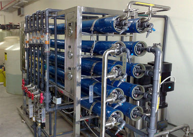 China Two stage Brackish Water Reverse Osmosis Systems for ultra pure water 2 m3 / day 12000GPD factory