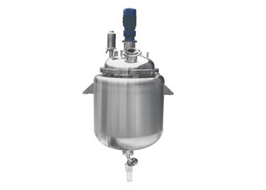 Stainless steel Crystallizing tank Cartridge Filter Vessels for fine chemicals  / pharmacy industry 8000L